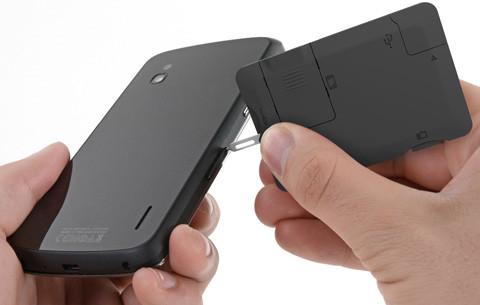 MOCA X7 针式取卡工具
